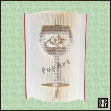 [PA-196] 와인잔