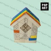 [PA-022] 하우스라이트 (10개 이상 주문가능)